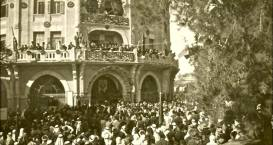 Opening of the 2nd Arab Industrial Exhibition at the Palace Hotel, Jerusalem, 1934. Hala Sakakini writes in her memoir, Jerusalem and I, about attending the Exhibition.